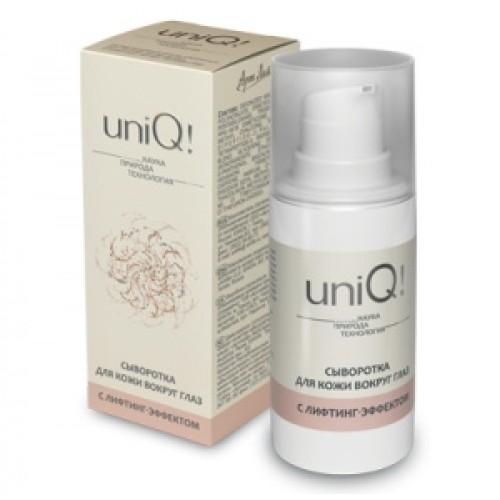 Сыворотка для кожи вокруг глаз uniq (серия uniq!) - uniq! - косметика артлайф - каталог продукции \